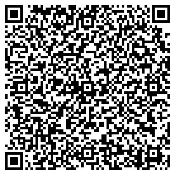 QR-код с контактной информацией организации ЗАО ШИП 11-ЫЙ