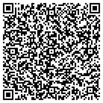 QR-код с контактной информацией организации ООО КОПРОКОН