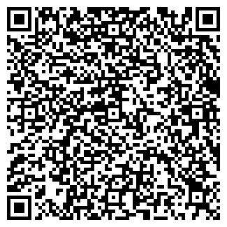 QR-код с контактной информацией организации БУХГАЛТЕР.KZ