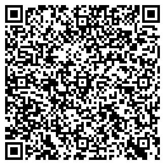 QR-код с контактной информацией организации ГПУ № 85