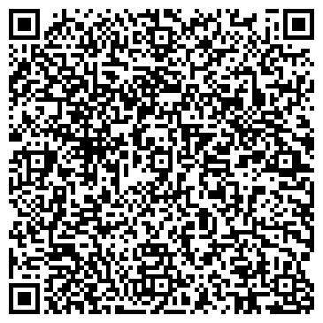 QR-код с контактной информацией организации ООО ТРОСТЯНЕЦКИЙ РАЙСЕЛЬКОММУНХОЗ, СП