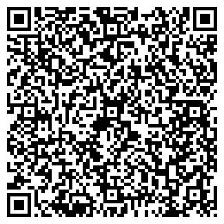 QR-код с контактной информацией организации ГП ЭНЗИМ
