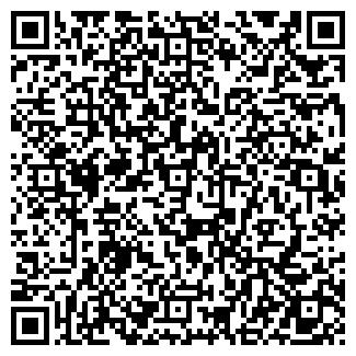 QR-код с контактной информацией организации ОАО ЭНЕРГЕТИК