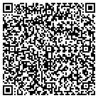 QR-код с контактной информацией организации ГАВРИЛОВСКОЕ УМГ