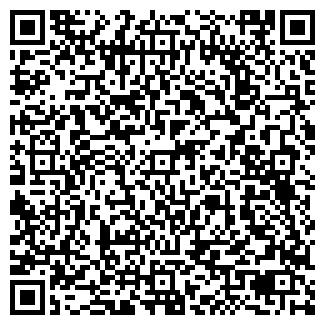 QR-код с контактной информацией организации ООО МОСТРАНСГАЗ