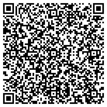 QR-код с контактной информацией организации ПОЛЯРНЫЙ