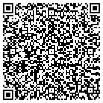 QR-код с контактной информацией организации УИН МИНЮСТА РФ ПО МО
