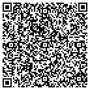 QR-код с контактной информацией организации АВТОСТОЯНКА № 23