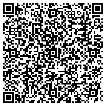 QR-код с контактной информацией организации АВТОСТОЯНКА № 57