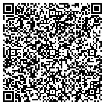 QR-код с контактной информацией организации АВТОСТОЯНКА № 300