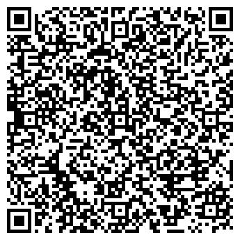 QR-код с контактной информацией организации АВТОСТОЯНКА № 408/1
