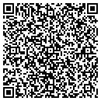 QR-код с контактной информацией организации АВТОСТОЯНКА № 408/2
