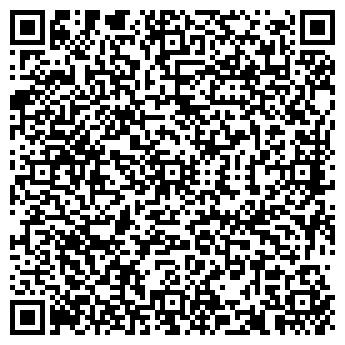 QR-код с контактной информацией организации АППА ТРЕЙДИНГ