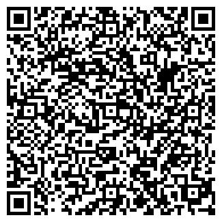 QR-код с контактной информацией организации КОМПРРЕАЛ
