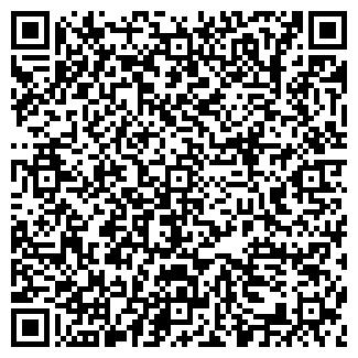 QR-код с контактной информацией организации ТЕПЛОАГРЕГАТ