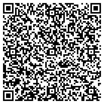 QR-код с контактной информацией организации КП ЛАДЫЖИНСТРОЙМОНТАЖ