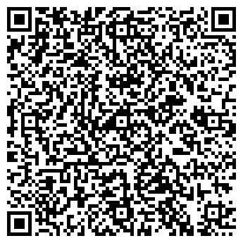 QR-код с контактной информацией организации СУШИ ЛАСТЫ