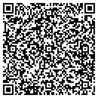 QR-код с контактной информацией организации КАЙРОС