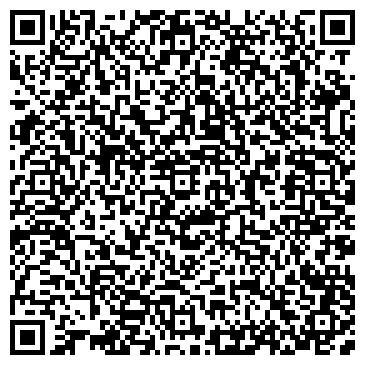 QR-код с контактной информацией организации ТОМАШПОЛЬСКИЙ РАЙПОТРЕБСОЮЗ