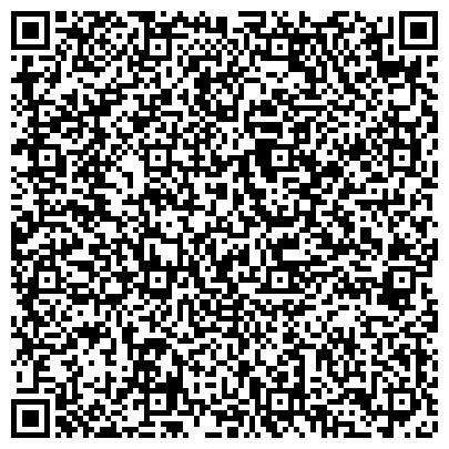 QR-код с контактной информацией организации ОРАНТА, ТОМАШПОЛЬСКОЕ РАЙОННОЕ ОТДЕЛЕНИЕ НАЦИОНАЛЬНОЙ АСК