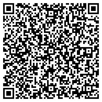 QR-код с контактной информацией организации ООО ВИЛТЕК