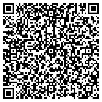 QR-код с контактной информацией организации ИМАНАЛИ ТОО