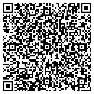 QR-код с контактной информацией организации ВИНД АРТ