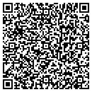 QR-код с контактной информацией организации СОНРИСА