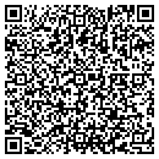 QR-код с контактной информацией организации MEGA ALMA-ATA