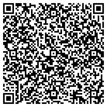QR-код с контактной информацией организации КОНЦЕПТ МАРИН