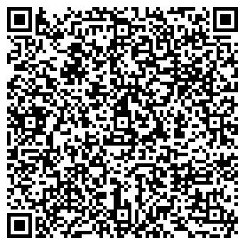 QR-код с контактной информацией организации УЛЬТРА МАРИН