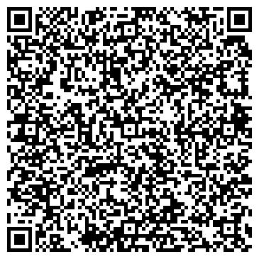 QR-код с контактной информацией организации ЭКСПОИНТ-ЛОДЖИСТИК