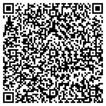 QR-код с контактной информацией организации ООО СПЕЦСТРОЙТРЕСТ