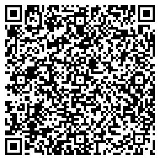 QR-код с контактной информацией организации ООО СМУ-53