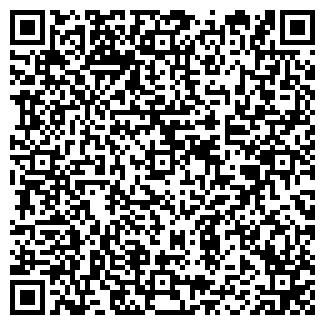 QR-код с контактной информацией организации РЕЙНДЖ