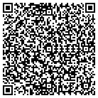 QR-код с контактной информацией организации ТРИ Д