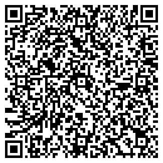 QR-код с контактной информацией организации ПЕРСПЕКТИВА