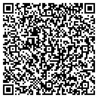 QR-код с контактной информацией организации ХИМЛЮКС