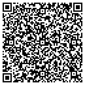 QR-код с контактной информацией организации ВЕКТОР Т