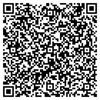 QR-код с контактной информацией организации РОСТАН