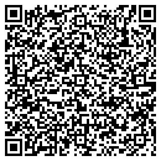 QR-код с контактной информацией организации АНТАРЕС АСТ