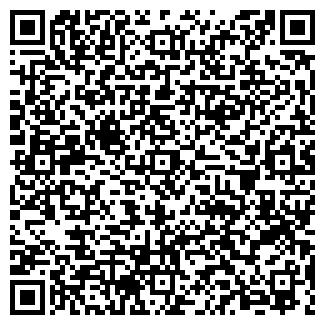 QR-код с контактной информацией организации МАКС-СТРОЙ