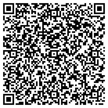 QR-код с контактной информацией организации ГОЛУБОЙ ЗАЛИВ