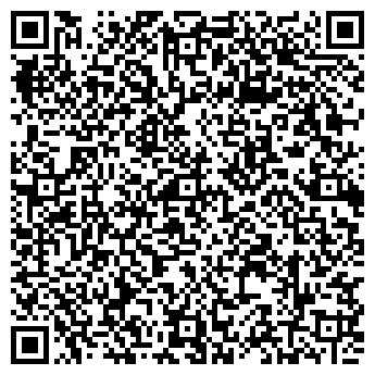 QR-код с контактной информацией организации РЕИМПЭКС ПЛЮС, ЧП