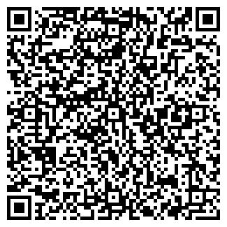 QR-код с контактной информацией организации ООО СЕНК, СП