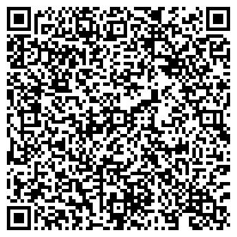 QR-код с контактной информацией организации АМ ЭКСПО