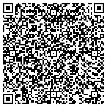 QR-код с контактной информацией организации А.Г.Л. ДИЗАЙН СТУДИЯ