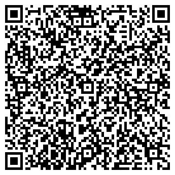 QR-код с контактной информацией организации КОРДОН