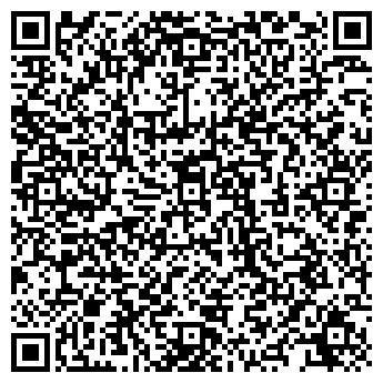 QR-код с контактной информацией организации СЕФСЕРВИС