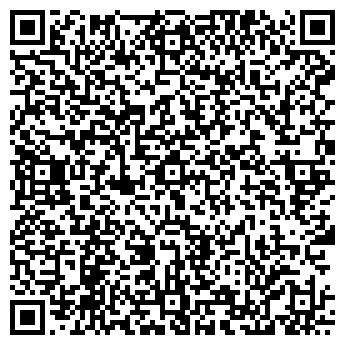 QR-код с контактной информацией организации ЭКСПОПРЕСС
